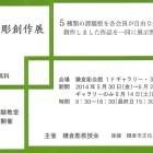 スキャン0003 (Small)