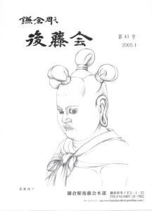 スキャン0001 (Small)