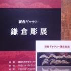 DSC02352 - コピー
