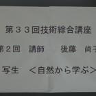 DSC03335 - コピー