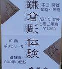 P1010148 - コピー