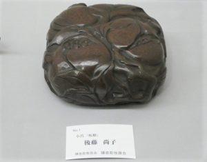 P1030750 - コピー (2)